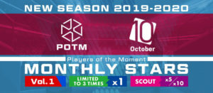 MONTHLY STARS SCOUT